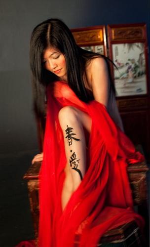 Chinese Calligraphy theme...